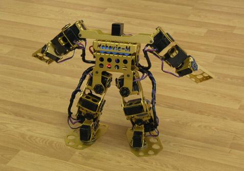 Как сделать робота из телефона