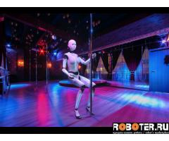 Робот-танцовщица в натуральную велчину