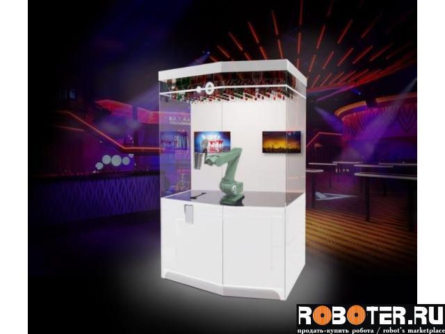 Робот бар V1 мини
