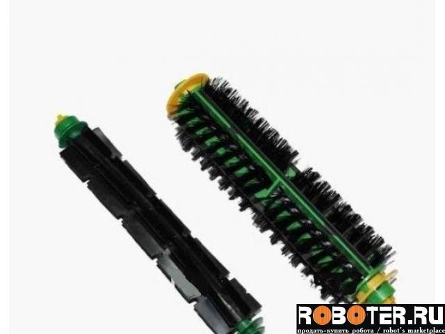 Щетки для робота-пылесоса iRobot