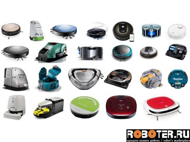 Ремонт роботов-пылесосов и другой бытовой техники
