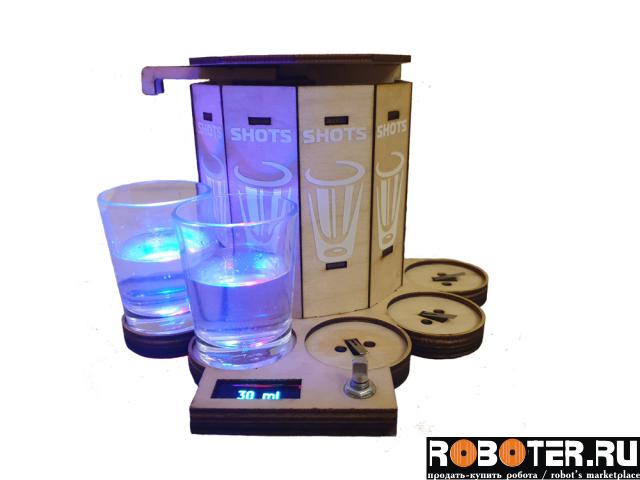 Робот бармен. Автоматический разлив