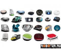 Ремонт и профилактика робот-пылесосов