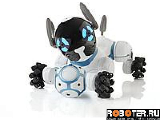 Робот Chip Wowee (собака)
