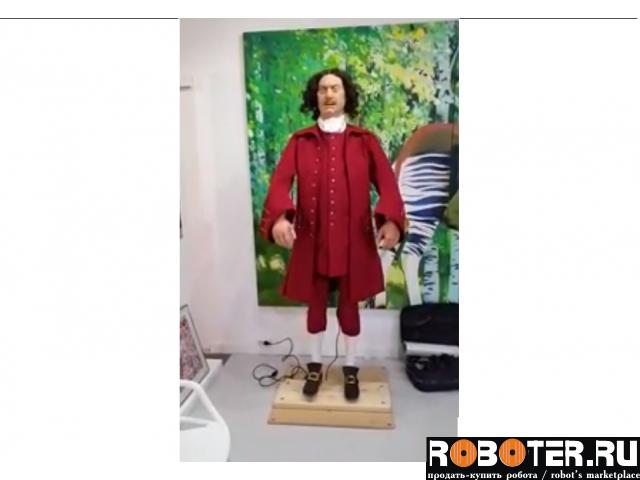 Робот-аниматроник Пётр I в аренду