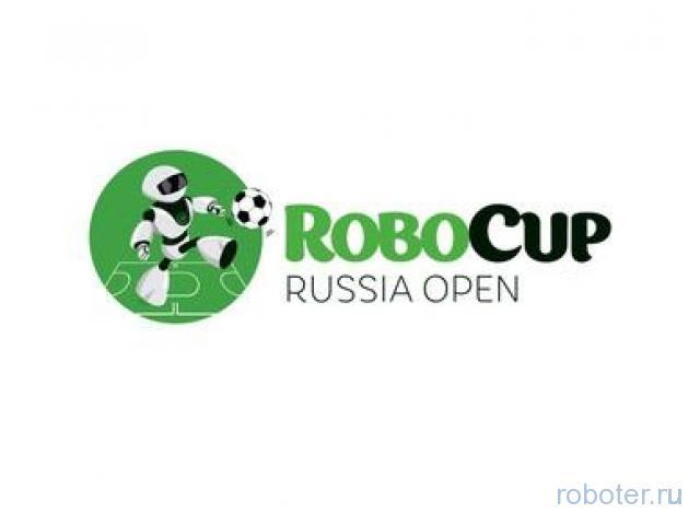 RoboCup в Томске 17-19 мая