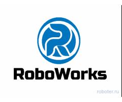 Roboworks.ru - магазин роботов