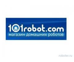 101robot.com - магазин бытовых роботов