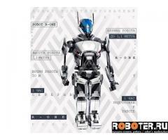 Робот R-One (230 см) в аренду на ваше мероприятие