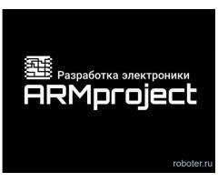 Разработка роботизированных систем