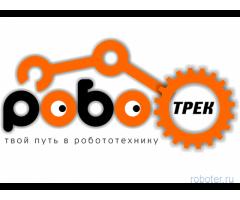 Робототехника для детей и подростков в Абинске