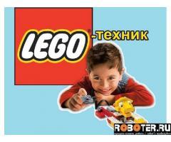 Занятия робототехникой и лего-конструированием