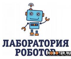 Клуб робототехники детей 6-12 лет