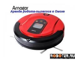 Аренда/ тест-драйв робота-пылесоса в Омске