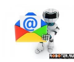 Разошлём ваше предложение 100 магазинам робототехники