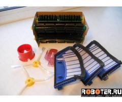 Расходники для пылесоса-робота iRobot Roomba