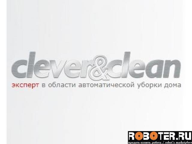 Cleverclean.ru - роботы-уборщики