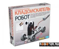 Управляемый робот кладоискатель 00-03297
