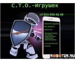 Ремонт игрушек электронных (интерактивных)
