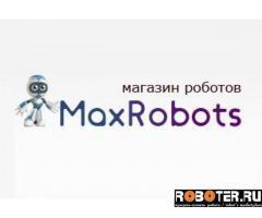 Maxrobots.ru - гипермаркет роботов