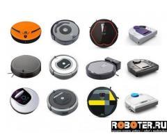 Ремонт робот пылесос Neato, Xiaomi, Roomba, iLife