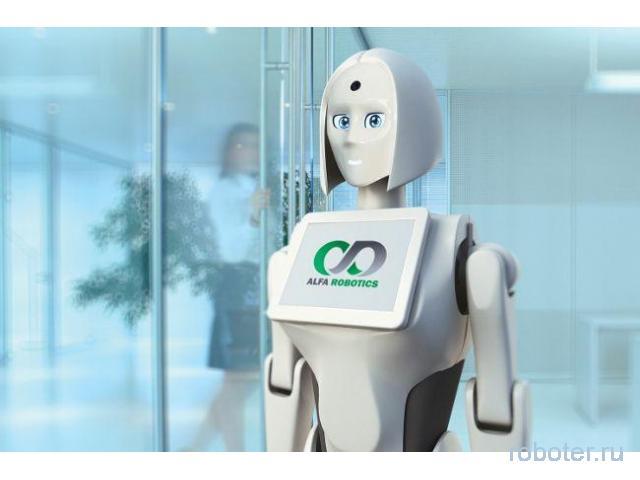 Робот-промоутер KIKI