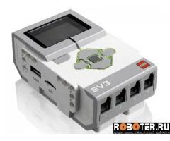 Блок Lego Mindstorm EV3 45500