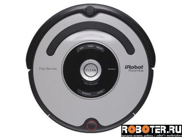 Пылесос робот iRobot Roomba