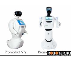 Робот-консультант PROMOBOT V2 (Аренда)