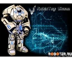 Трёхметровый робот Роботоп/Robotop в аренду