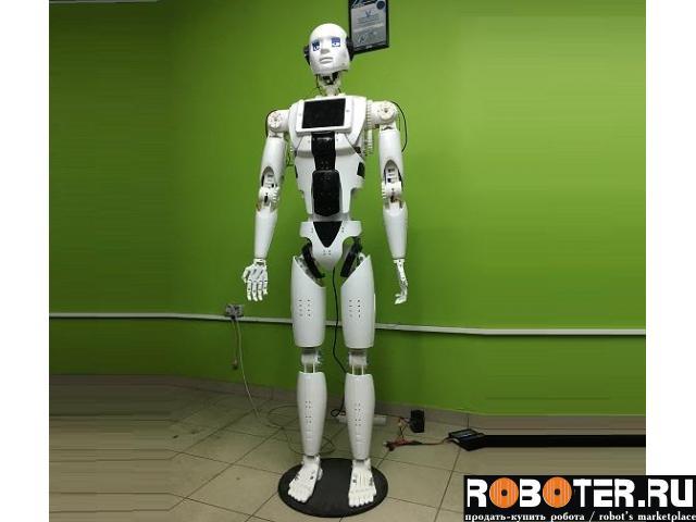 Фигура робота ТВ Бот 185 см