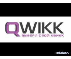 QWIKK (Квикк) – разработка и продажа роботов