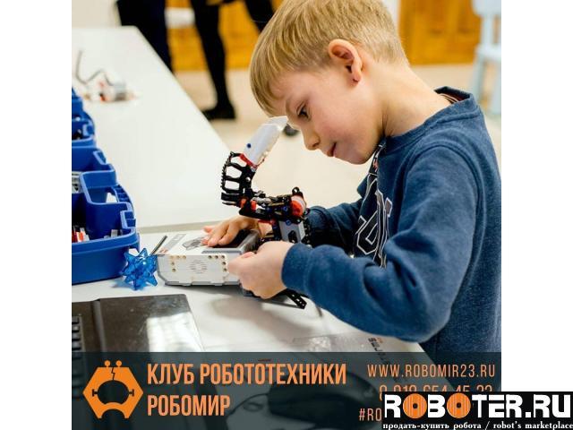 Клуб робототехники Робомир