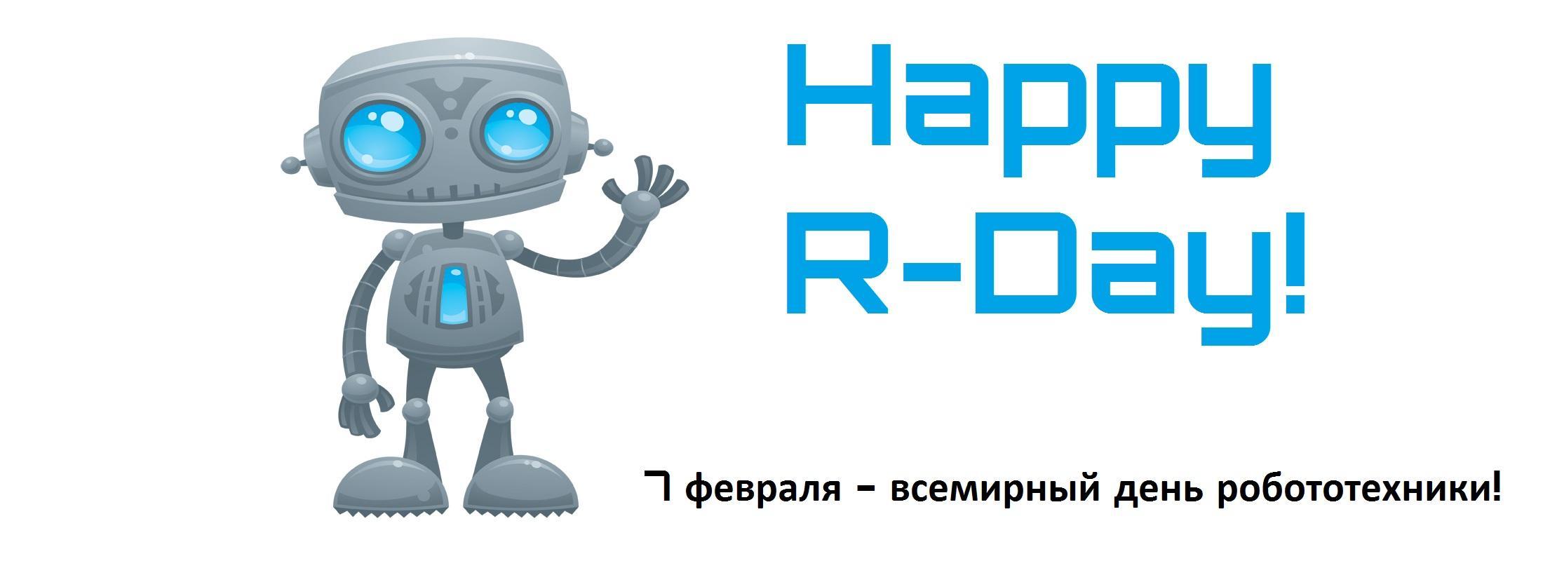 Roboter.ru - все роботы в одном месте